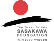 logo of Sasakawa Foundation